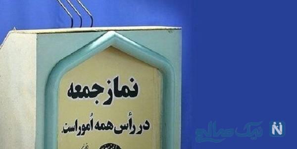 امام جمعه ایرانشهر