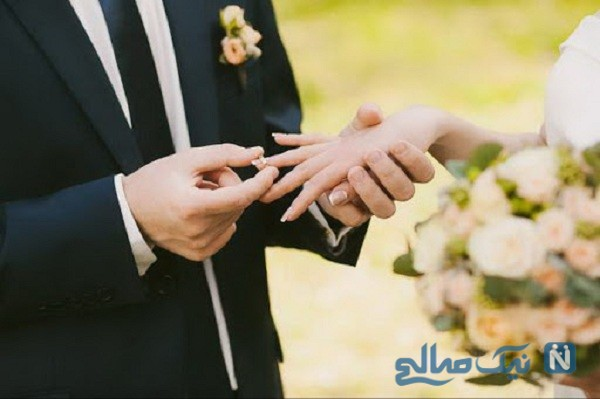 ازدواج با پسر مورد علاقه
