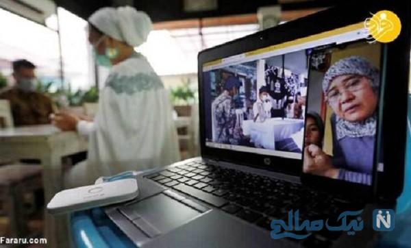 عروسی آنلاین