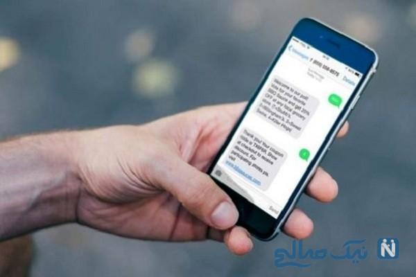 شماره پیامک درخواست وام یک میلیونی یارانه بگیران اعلام شد