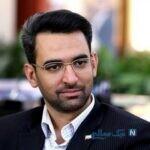 ژیان سواری آذری جهرمی وزیر ارتباطات و پسرش