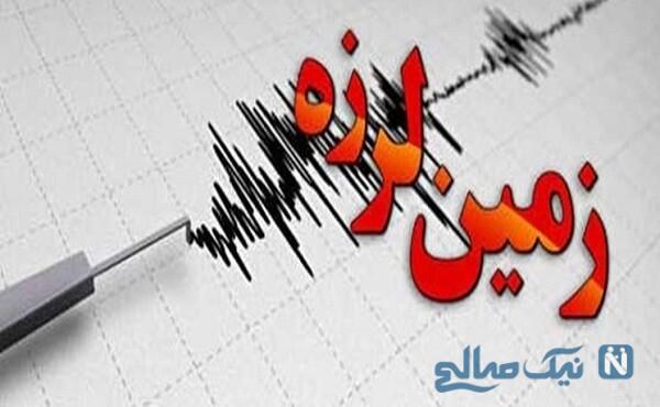 لحظه وقوع زلزله در برنامه زنده تلویزیونی شبکه لرستان