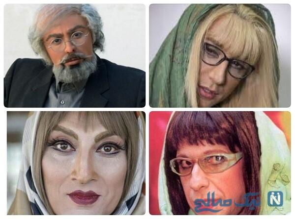 تغییر جنسیت بازیگران ایرانی