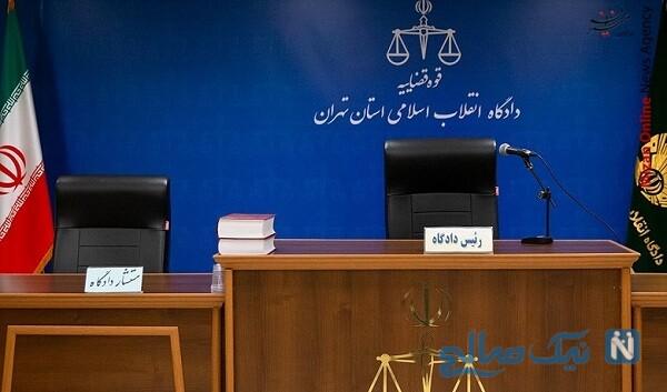 حرف های قاضی