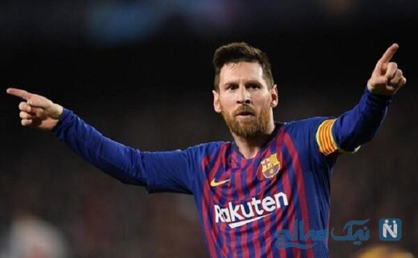 ظاهر جدید لیونل مسی در تمرینات بارسلونا