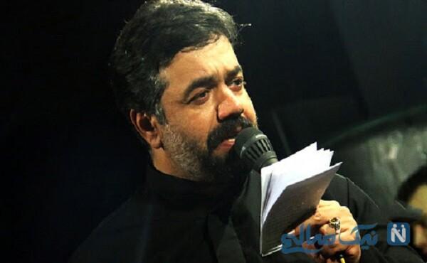 روضه جنجالی محمود کریمی در تلویزیون و توضیحات مداح معروف