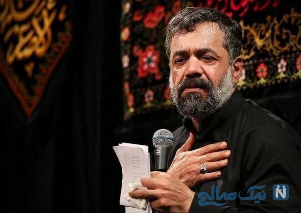 روضه محمود کریمی