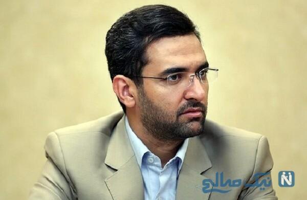 بچه داری محمدجواد آذری جهرمی در روز تعطیل