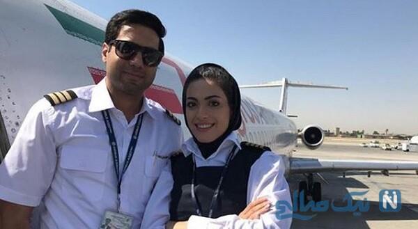 عکس نشاط جهانداری و همسرش