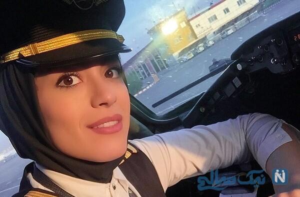 نشاط جهانداری و همسرش , بانوی خلبان جوان و شاداب ایران