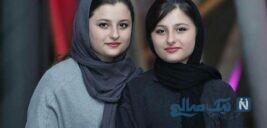 سارا و نیکا فرقانی بازیگران پایتخت در کنار آرایشگراشون