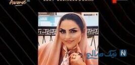 بانوی ایرانی شیکترین تاجر امارات شد