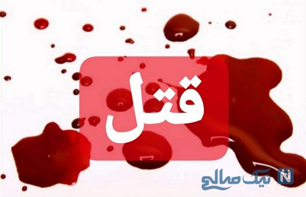 جزئیات قتل مرموز عبدالعلی مظفریان طلا فروش مشهور تهرانی