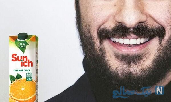 دستمزد سلبریتی ها برای تبلیغات و نوید محمدزاده در تبلیغ سن ایچ