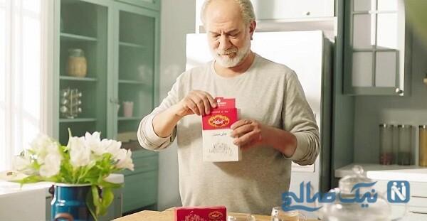 تبلیغ چای آتیلا پسیانی