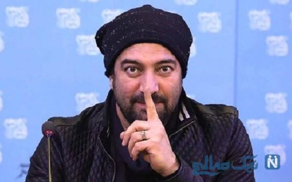 شوخی مجید صالحی با فیلم عروسی هادی کاظمی و سمانه پاکدل
