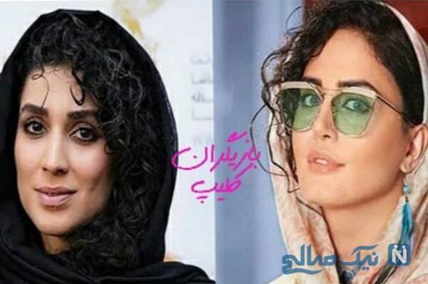 بدل بازیگران معروف زن ایرانی