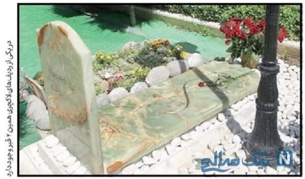 قبر اشرافی