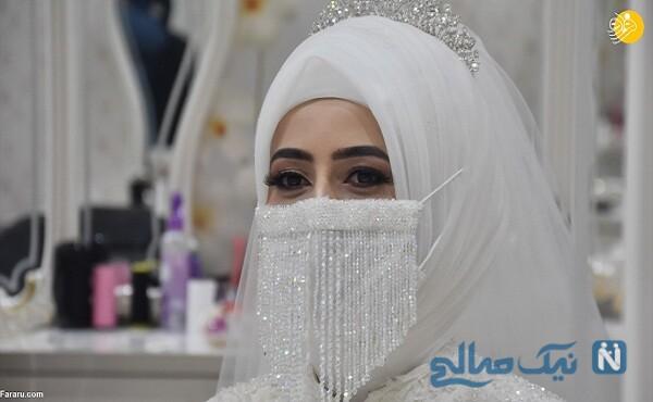 ماسک با لباس عروسی در روزهای کرونایی
