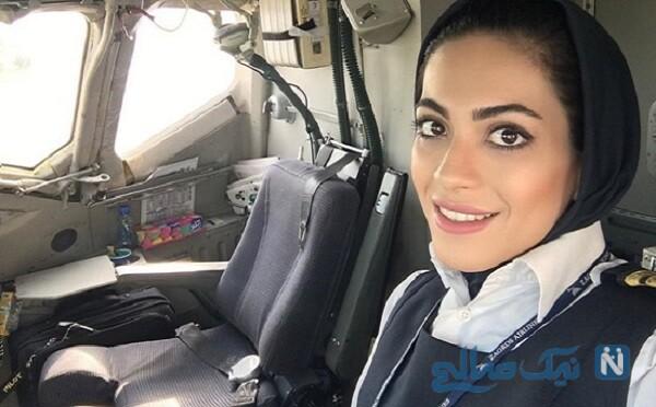 نشاط جهانداری خلبان زن ایرانی و همسر خلبانش در رستوران
