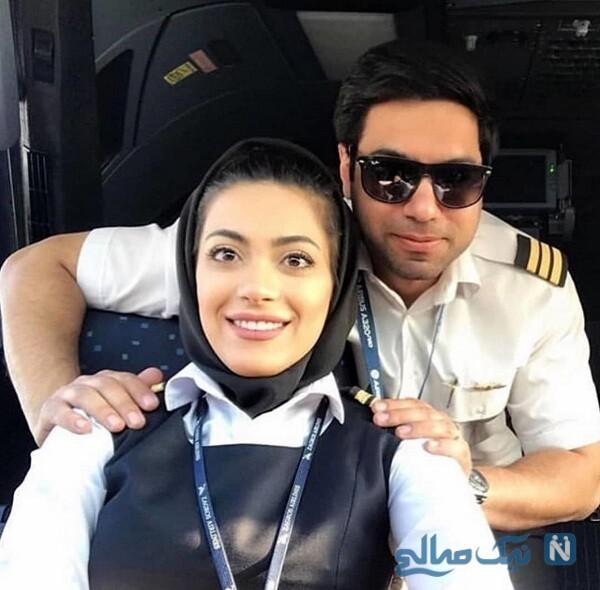 نشاط جهانداری و همسر خلبانش
