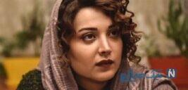 چهره بدون گریم روشنک گرامی بازیگر سریال هم گناه , ببینید