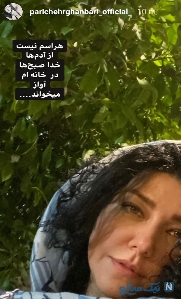 چهره همسر شهاب حسینی بازیگر