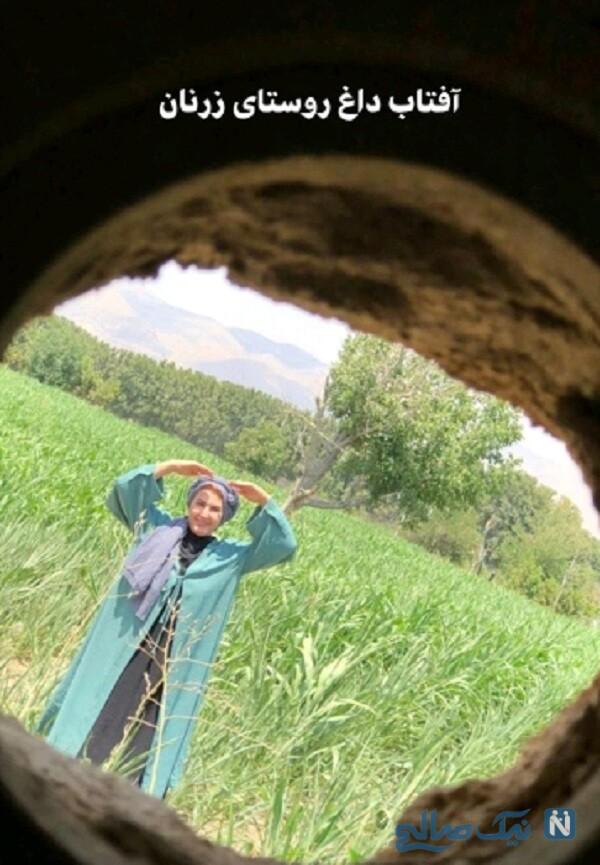 خانم بازیگر در روستای زرنان