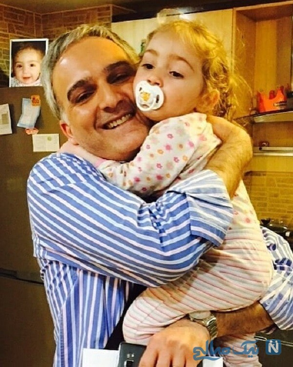 یاسمین و پدرش
