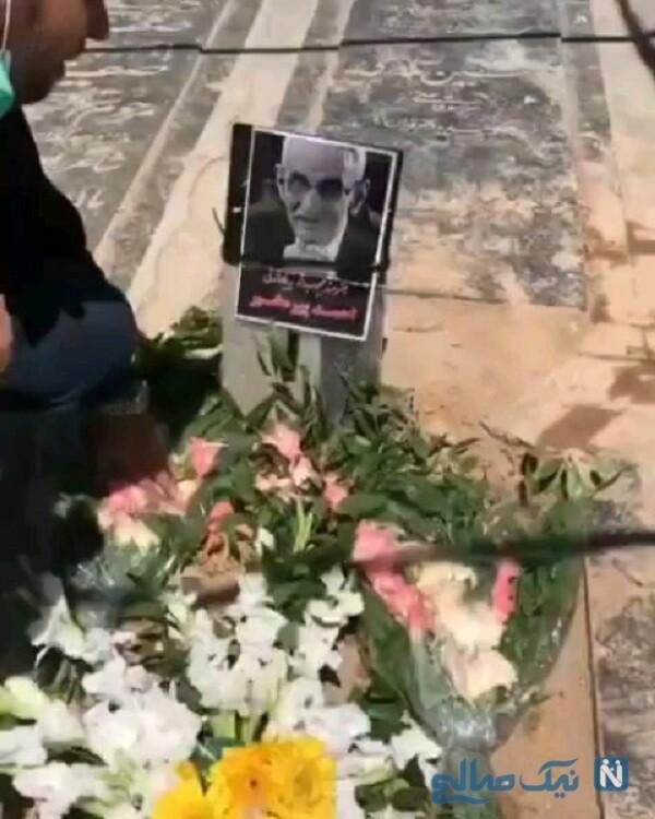 مزار مرحوم احمد پورمخبر