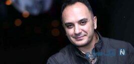 عکس جدید احسان کرمی و همسرش بازیگر سریال همگناه