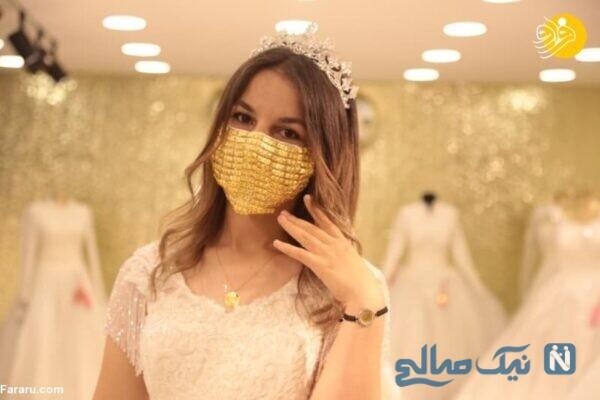 عروس با ماسک