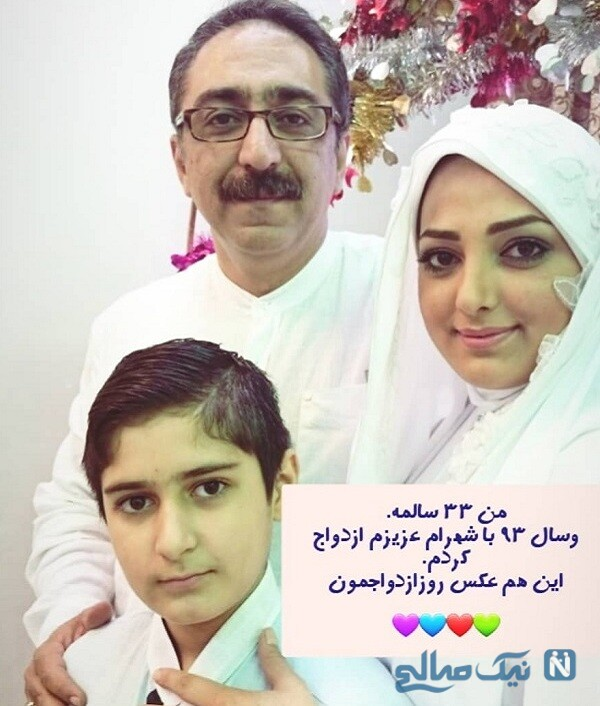عکس مراسم عروسی خانم مجری