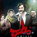 ماجرای ساخت ترانه ترکی مطرب از زبان عایشه گل و پرویز پرستویی