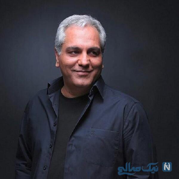 عکس جدید مهران مدیری در طبیعت