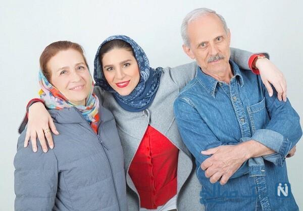 بازیگر زن و پدر و مادرش