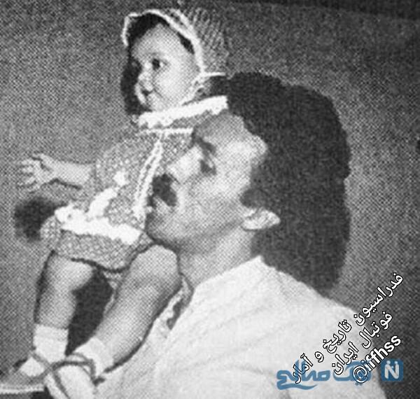 عکس قدیمی حمید علیدوستی و دخترش
