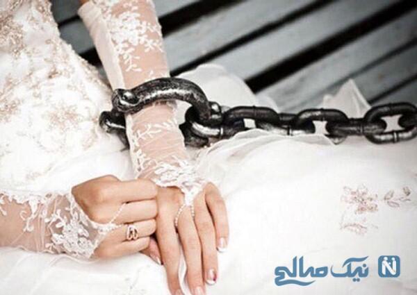 فرار عروس از ازدواج اجباری