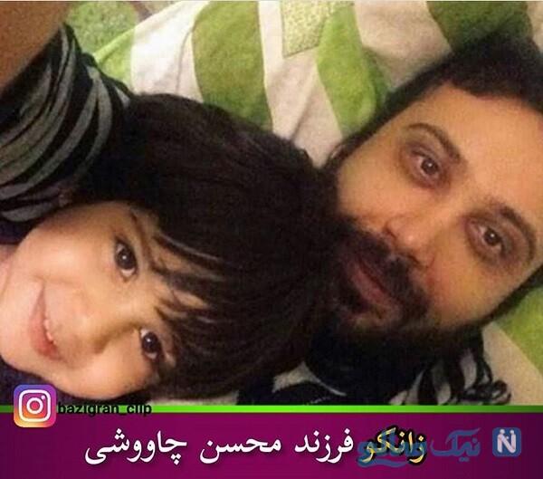 محسن چاوشی و پسرش
