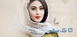 بازیگران ترک سینمای ایران از مریم مومن تا رضا گلزار