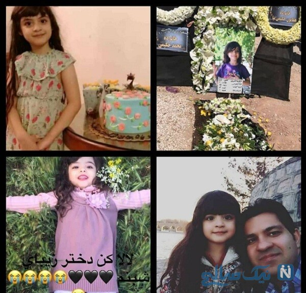 جزئیات درگذشت ویانا محمدی