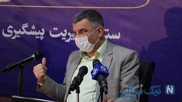 دکتر ایرج حریرچی تبریزی