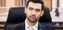تصمیم جالب وزیر ارتباطات و همسرش برای هدیه سالگرد ازدواجشان