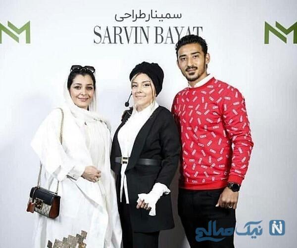 ساره بیات در کنار خواهر و خواهرشوهرش