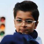 تصویر جدید یونا تدین بازیگر کودکی جواد جوادی در بچه مهندس