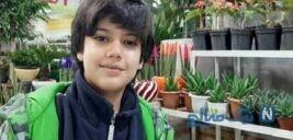 تصاویر جدید راستین عزیزپور بازیگر نوجوان سریال از سرنوشت