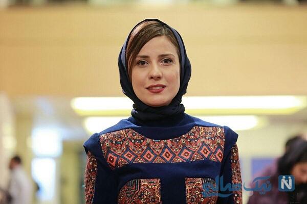 واکنش عجیب سارا بهرامی بعد از شنیدن نام لیلا حاتمی