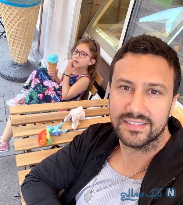 آقای بازیگر و دخترش