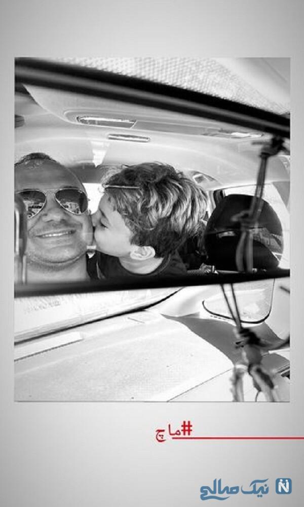 آقای بازیگر و پسرش در خودرو لاکچری