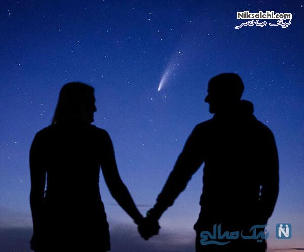 عکس عاشقانه با ستاره دنباله دار